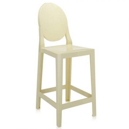 Set 2 barových židlí One More žlutá, Kartell